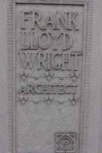 Frank Lloyd Wright Home and Studio museum in Oak Park, Illinois