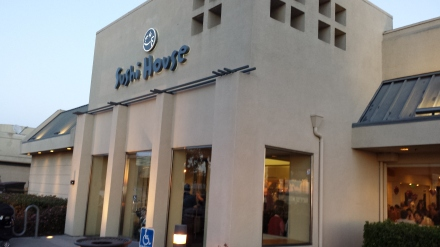 The Sushi House restaruarnt at 2226 South Shore Center, Suite B, Alameda, Califronia
